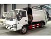 慶鈴4噸壓縮式垃圾車廠家直購優惠多少