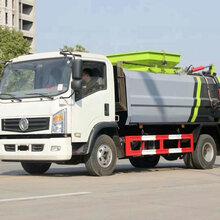 程力威国六餐厨垃圾车,赣州定制程力威餐厨垃圾车经久耐用图片