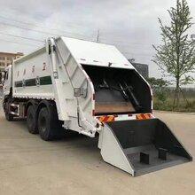 国六天龙生活垃圾压缩车采购电话图片