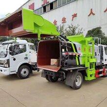 六安定做程力威餐厨垃圾车品质优良,国六餐厨垃圾车图片