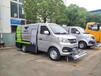 國六1.5噸途逸路面清洗車批發
