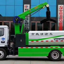 程力威下水道清淤车,芜湖东风小多利卡清淤车质量可靠图片