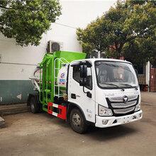 程力威国六泔水收集车,大理销售程力威餐厨垃圾车性能可靠图片