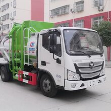 珠海定做程力威餐厨垃圾车经久耐用,国六泔水收集车图片