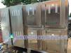 浙江富阳台州纸厂废旧塑料造粒废气处理设备