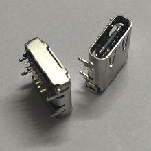 供应USB连接器type-c3.1母座前插后贴24P图片