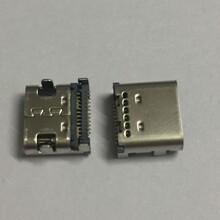 供應USB連接器type-c3.1母座板上型雙排SMT圖片