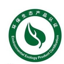 提供甘肃化肥、肥料、环保生态肥料产品认证服务