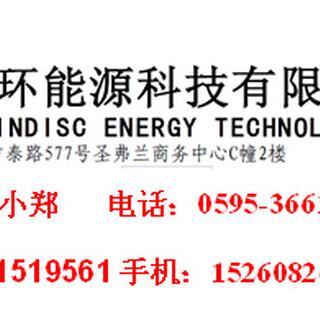 IEC滑环BXAN-2-UHF-2FT-SH图片6
