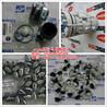IEC绞车滑环BXAN-2-UHF-2FT-SH