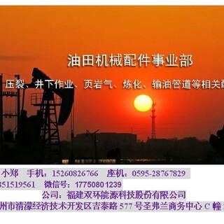 IEC滑环BXAN-2-UHF-2FT-SH图片4