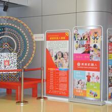海淀门型展架设计印刷海淀广告伞设计批量印刷