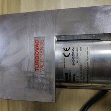 维修leybold莱宝TW70LS检漏仪涡轮分子泵图片