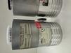 维修出售Leybold莱宝TMP50LS分子泵NT10