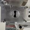 分子泵SPlitFlow50