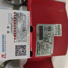 出售維修Edwards愛德華磁懸浮分子泵STP-IXR2206圖片