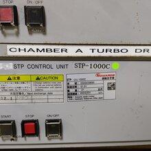 出售及维修保养Edwards爱德华STP-H1000C磁悬浮分子泵快速维修图片
