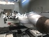 供应数控旋风铣加工螺杆泵