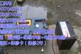 A电野猪机昭辉电器拉线式野猪捕猎机电野猪专用捕猎机厂家