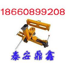 品质保证KFY-15液压复位机KFY-15液压复位机厂家