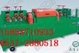 數控液壓高強鋼筋調直切斷機YGT8-16山東鑫隆制造數控鋼筋調直切斷機