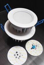 新款防水LED筒灯外壳2.5寸私模LED筒灯外壳图片