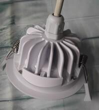 防水LED筒灯外壳优惠价格