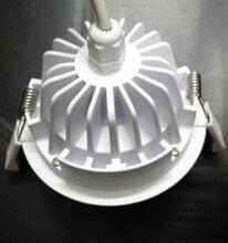 浴室防水LED筒灯洗手间LED筒灯防水工程筒灯外壳图片