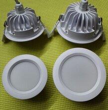 雨棚筒灯LED筒灯外壳批发采购价格3寸防水筒灯外壳防水等级IP65图片