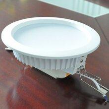 高光效LED筒燈五年質保八寸LED筒燈生產廠家圖片