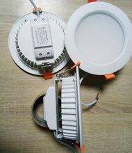 枣庄LED筒灯批发价格拓普绿色科技5寸LED筒灯直销图片
