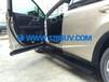 凌志RX200T电动踏板RX200T/450智能伸缩踏板