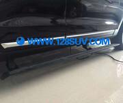 汉腾X7电动踏板图片