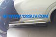 沃尔沃XC90电动踏板XC90智能脚踏板