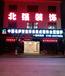 中國品牌智能環保集成墻飾全屋整裝免費對外招商加盟