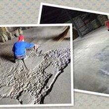 德州市混凝土道路冻了起皮了用什么材料能修补