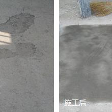 沧州有没有修补混凝土道路的专用材料