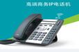 順德安裝網絡IPPBX電話系統,順德安裝SIP電話交換機