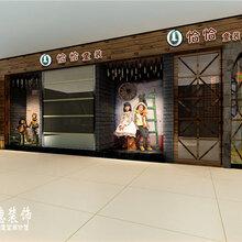 郑州童装店设计公司商场童装店装修设计要求