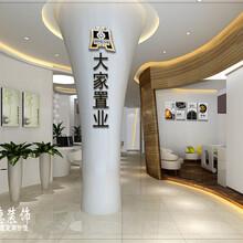 办公室装修如何保证其舒适性郑州办公室装修公司