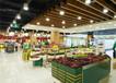 许昌超市装修公司超市装修设计要顾客心