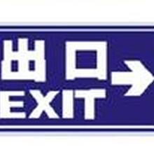 标志牌交通安全标志牌上林县哪里有订做交通标志牌的