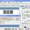 温州条码软件公司