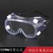 花都CE認證醫療防護眼鏡品牌直銷