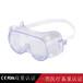 FDA認證醫療防護眼罩品牌加工