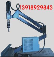 供应可控制攻丝深度的上海电动攻丝机FJD904-30