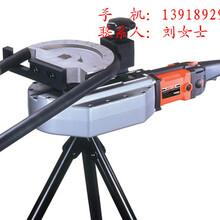 供应空心管子折弯机,小型电动数显弯管机DB32