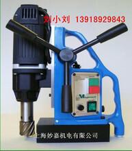 供应钢结构钻孔首选磁力钻MD38,好用的钢板钻