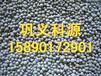 BAF陶粒多少钱一吨、宁夏曝气生物滤池陶粒滤料品牌厂家