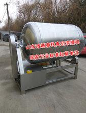 调理肉食加工设备/鸡产品调理加工真空滚揉机/鸡排鸡柳加工设备